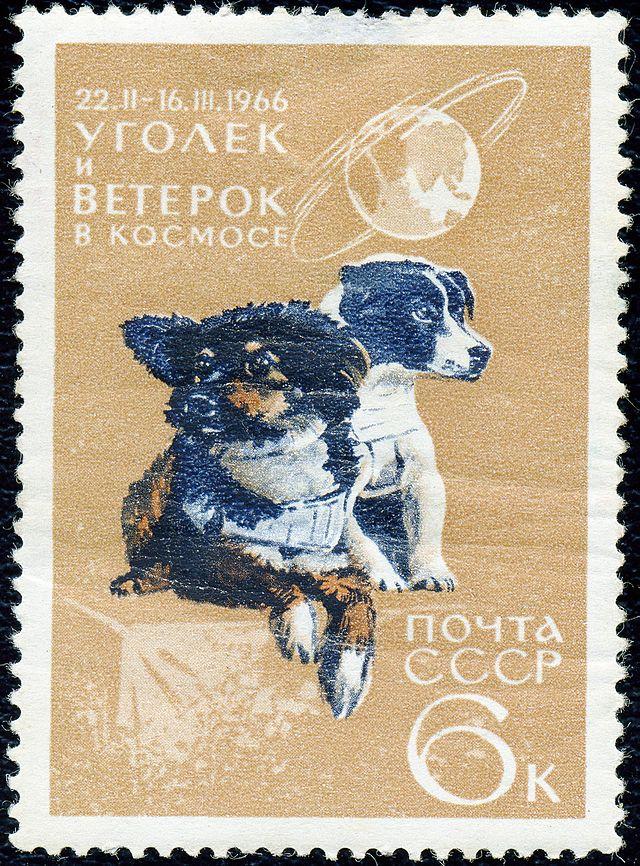1966._Уголек_и_Ветерок
